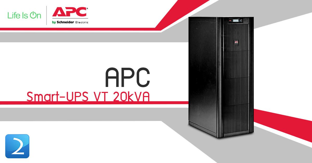 APC Smart-UPS VT 20kVA