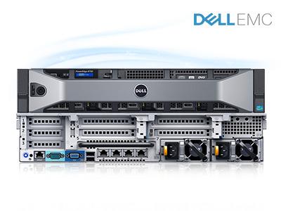 ขาย Dell Poweredge R730 Server ราคาถูกกว่าทุกที่