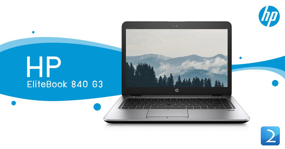 Hp Elitebook 840 G3 Drivers Windows 7 64 Bit
